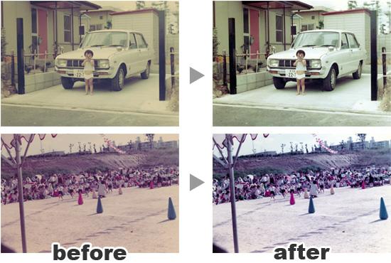 写真補正前から補正後の違い