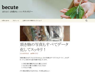 user_blog.JPG