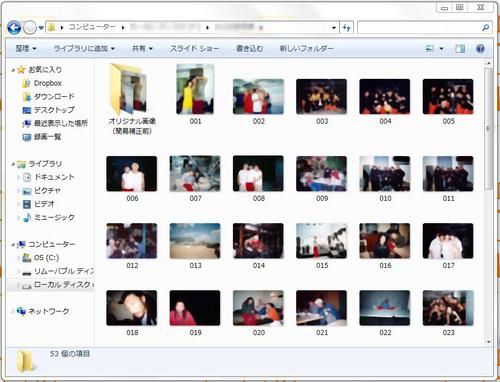 folder02.jpg