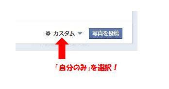 timeline6_2.JPG