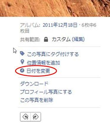 timeline9_2.JPG