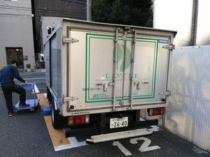 transport2.jpg