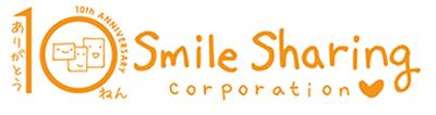 スマイルシェアリング 10周年記念ロゴ